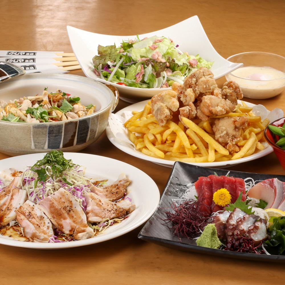 三田ポークステーキとボリュームたっぷりの土鍋ご飯